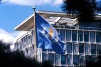 The WHO headquarters in Geneva, Switzerland